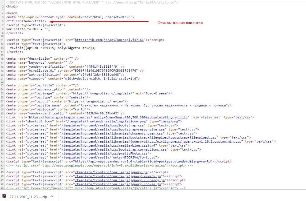 Screenshot_1.thumb.jpg.10fbc678398db353a027bf2a737dd42a.jpg