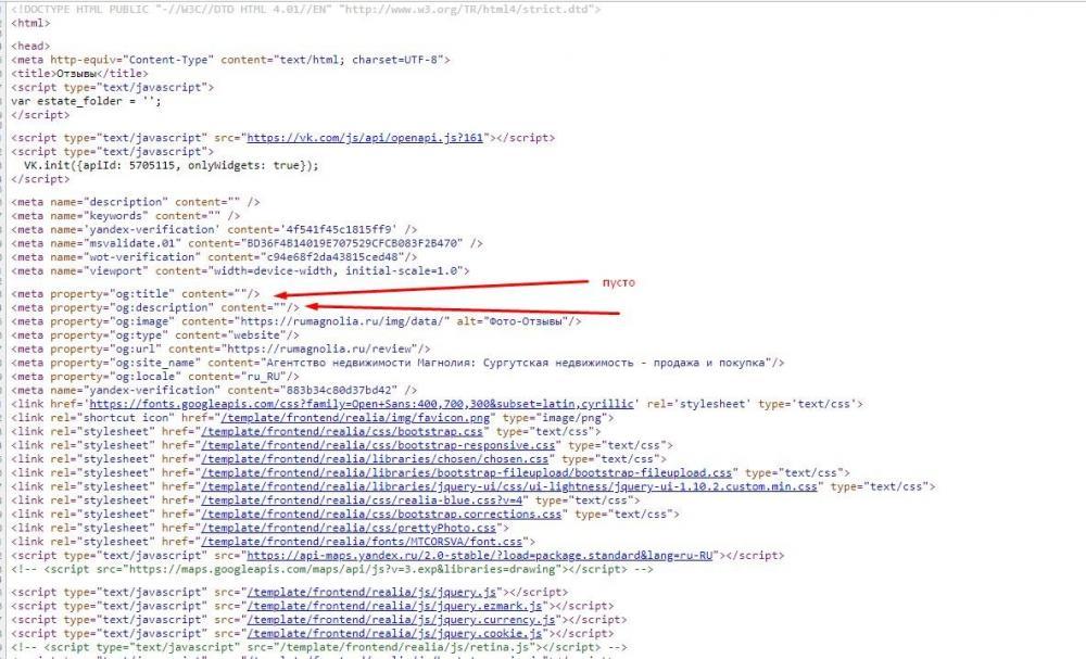 Screenshot_15.thumb.jpg.13a595bcc2fac69eb4344e096235e6eb.jpg