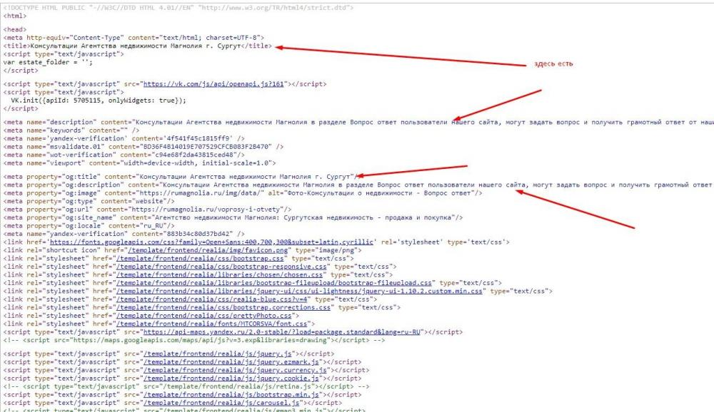 Screenshot_16.thumb.jpg.c74ae6074db0a9cc6eab806b6461c52e.jpg