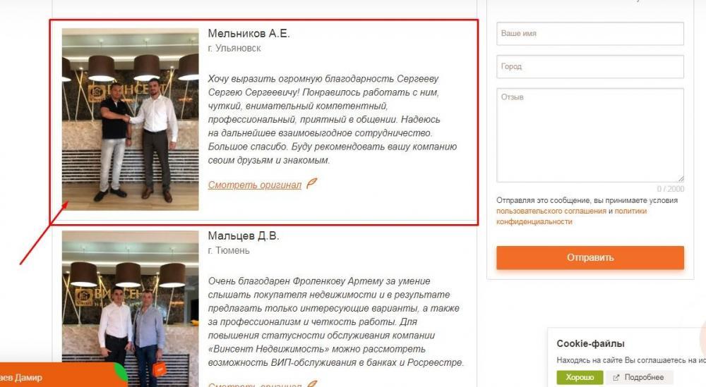 Screenshot_35.thumb.jpg.215dcf4ae906ffcc12c8f10efea510a6.jpg
