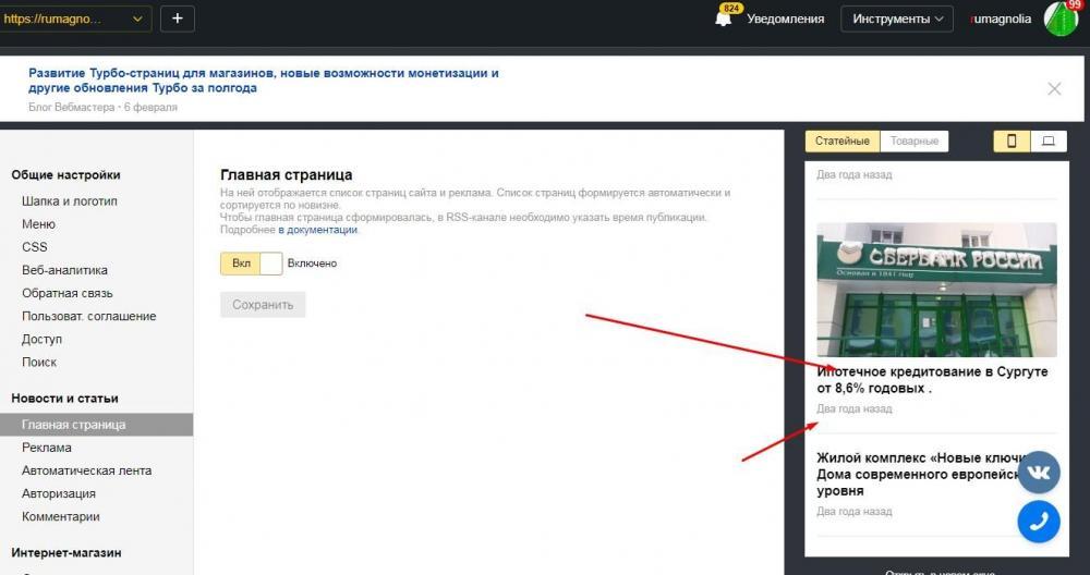 Screenshot_19.thumb.jpg.2b2c62f8861242fce6600bb42d0b0ed4.jpg