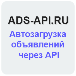 Модуль парсинга ADS-API.ru (объявления недвижимости)