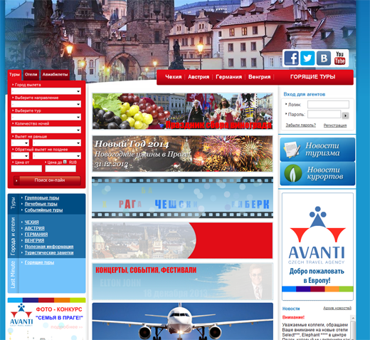 Посадочная страница Praga