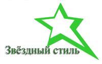 Звездный стиль - партнер CMS Sitebill